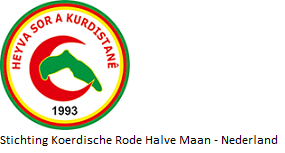 Stichting Koerdische Rode Halve Maan – Nederland Logo